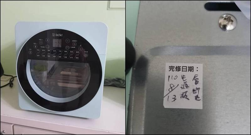 1名網友9日深夜在臉書發文抱怨,他從知名電商平台購買全新氣炸烤箱,不料業者送到府上的烤箱拆開後,被他發現貼有維修標籤,竟然是二手貨。(圖取自爆廢公社)