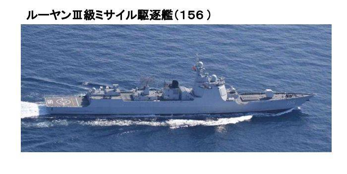 日軍方指出,共軍主力戰艦近日同時在台海東部活動。(圖片擷取自日本防衛省統合幕僚監部報告)