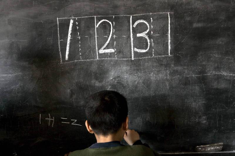 義大利1名47歲數學老師任教3年來請假天數長達769天,儘管他都有提出必須的證明文件,但他的同事實在受夠了,決定報警抓人。示意圖。(歐新社檔案照)