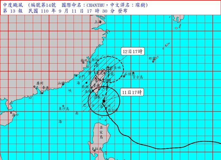 隨著璨樹颱風持續靠近,全台各地均已發布陸上颱風警報。(圖:取自氣象局網站)