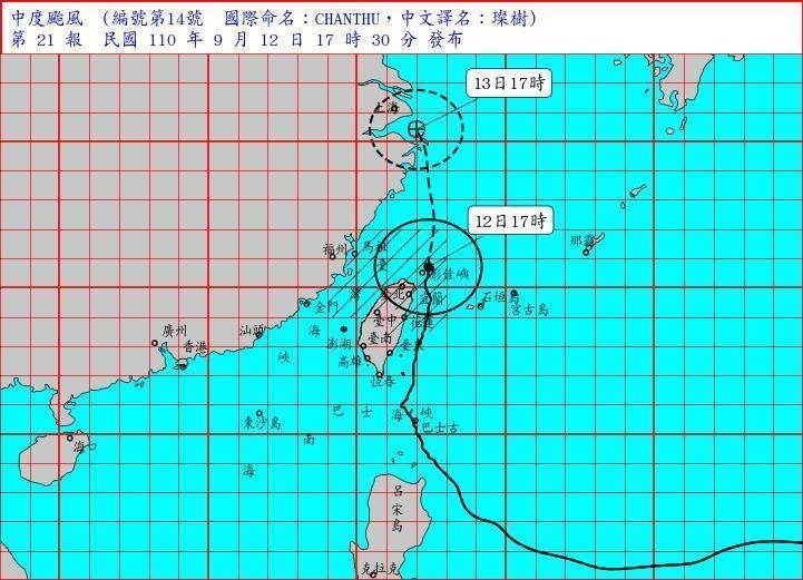 璨樹颱風已經逐漸遠離台灣,桃園市政府宣布明天正常上班上課。(圖截去自中央氣象局網頁)