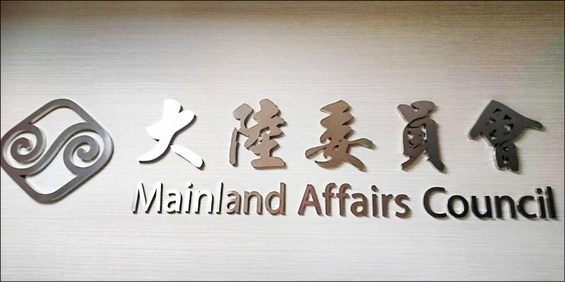 陸委會已向政院建議,可以檢討放寬新住民發展基金,納入香港移民。(路透檔案照)