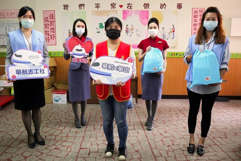 中華航空今天和華山基金會合辦「愛老人 中秋亮起來」關懷活動,致贈華山基金會大園站130份中秋關懷防疫禮包。(中華航空提供)