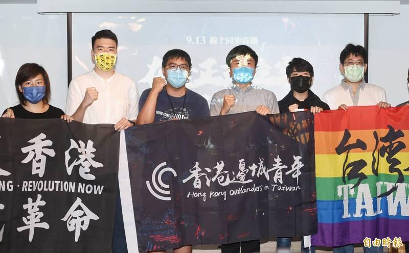 「香港邊城青年」在台正式立案,13日理監事舉行記者會說明。(記者方賓照攝)