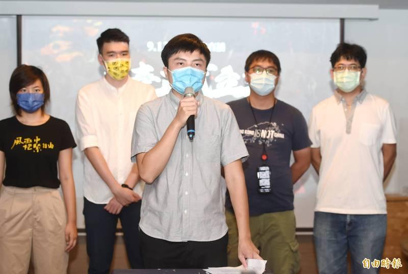 「香港邊城青年」在台正式立案,13日舉行記者會說明。圖為理事長江旻諺。(記者方賓照攝)