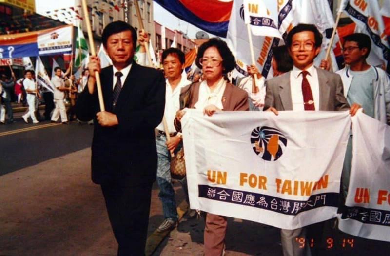 謝長廷(右1)分享自己當年參加聯合國相關活動的照片,表示今非昔比,台灣逐漸受到重視,加入聯合國的正當性也很充足。前排中為前副總統呂秀蓮。(圖翻攝自謝長廷臉書)