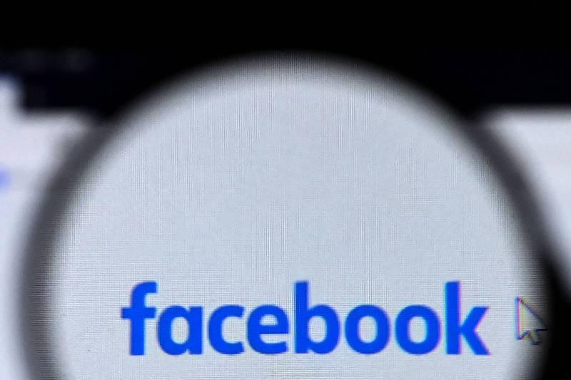 美媒踢爆臉書內部有一份「特權名單」,能讓許多「VIP用戶」違反臉書政策,卻不必遭到限制。(法新社)