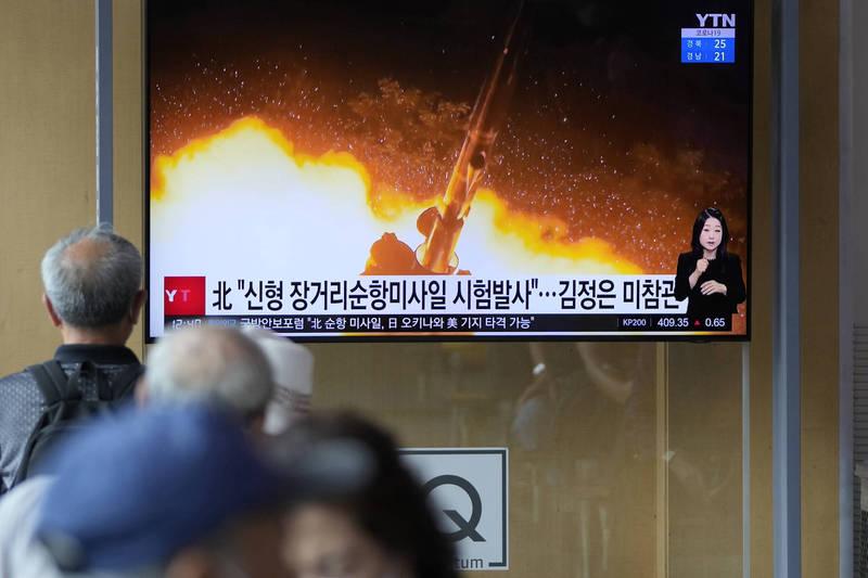 北韓成功試射新型遠程巡弋飛彈,南韓外交部長鄭義溶表示,美韓正在一同針對該飛彈參數以及北韓意圖進行分析,並強調此舉顯現與北韓進行外交、對話的迫切性。(美聯社)