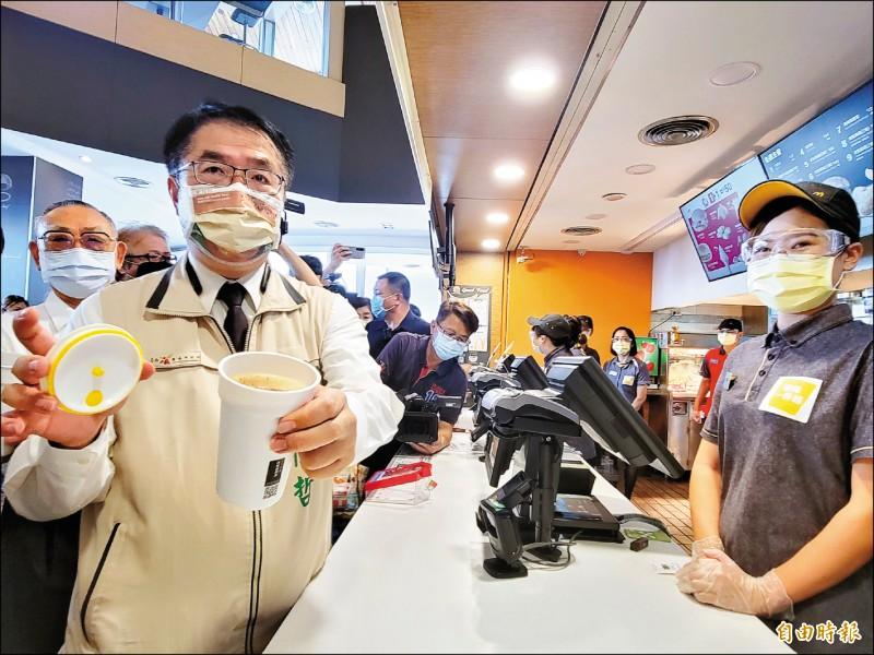 台南市長黃偉哲昨日前往麥當勞大學店體驗使用循環杯租還。(記者王姝琇攝)