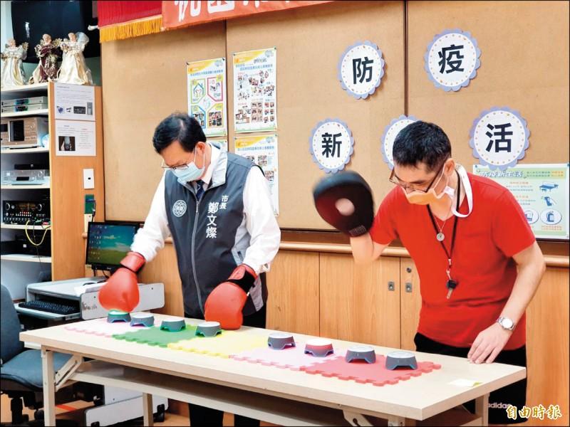 市長鄭文燦(左)和慢飛天使一起進行「運動i台灣」體適能活動。 (記者陳恩惠攝)