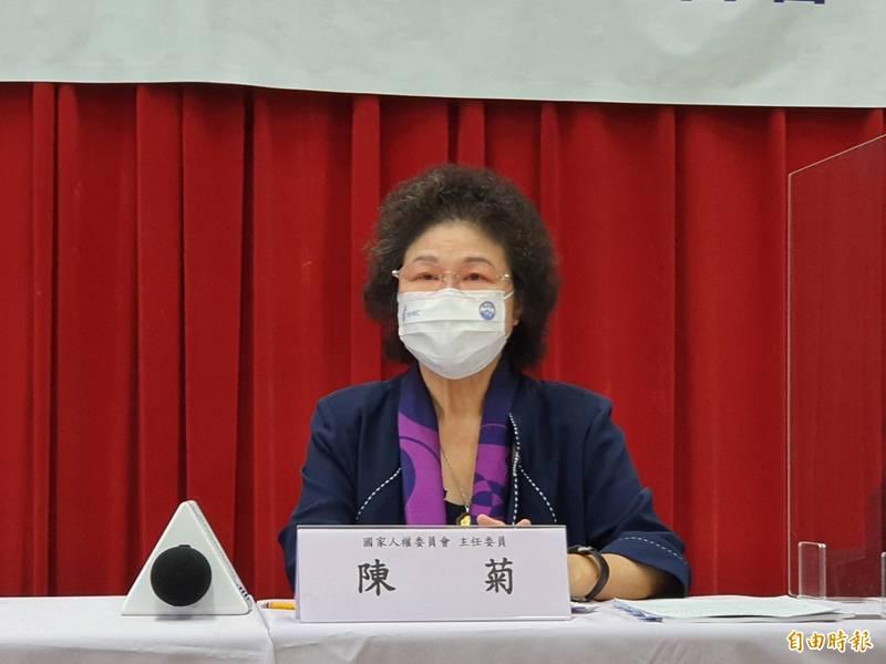 國家人權會主委陳菊。(記者謝君臨攝)