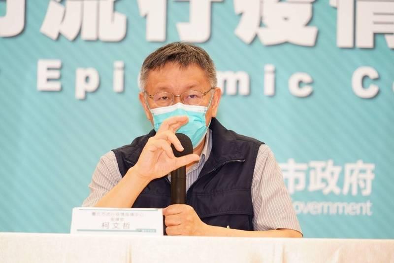 台北市長柯文哲談到參選下屆市長呼聲高的衛福部長陳時中,直言他當市長也難進入狀況。(資料照,台北市政府提供)