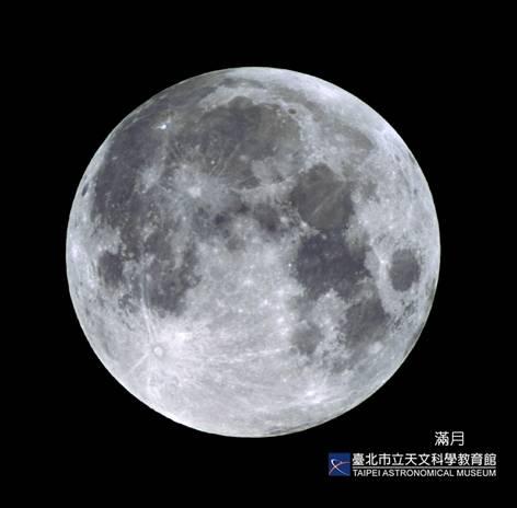 滿月。(台北市立天文科學教育館提供)
