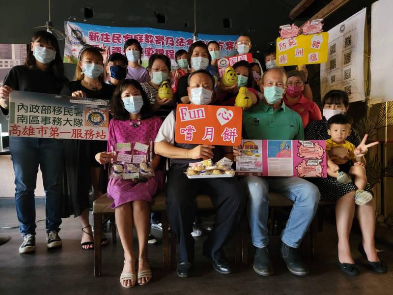 越南月餅曾被驗出含非洲豬瘟病毒,移民署向住高雄的新住民發出警訊。(移民署提供)