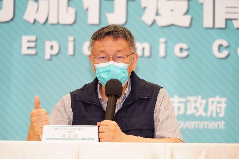 台北市長柯文哲接受媒體人陳文茜專訪,再批中央的疫苗政策缺乏規劃,全力目標就希望全民都打兩劑高端疫苗,但見到已800多人染疫死亡,再強推恐「政權不保」。(資料照,台北市政府提供)