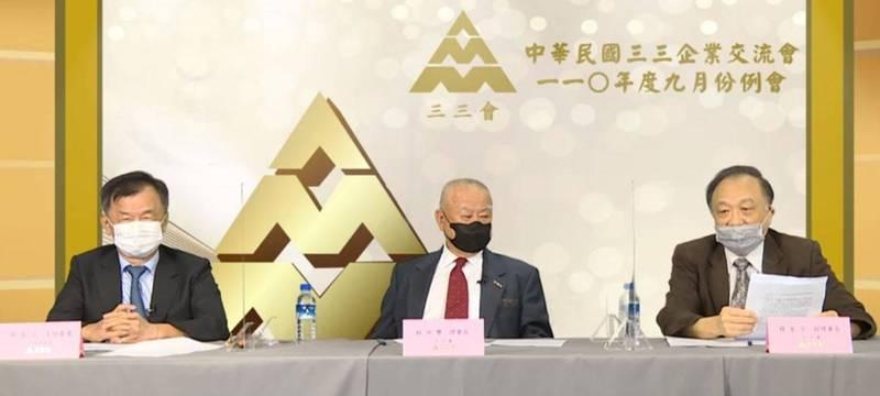 陸委會主委邱太三(左)獲邀赴三三會專題演講。(圖擷取自線上直播畫面)