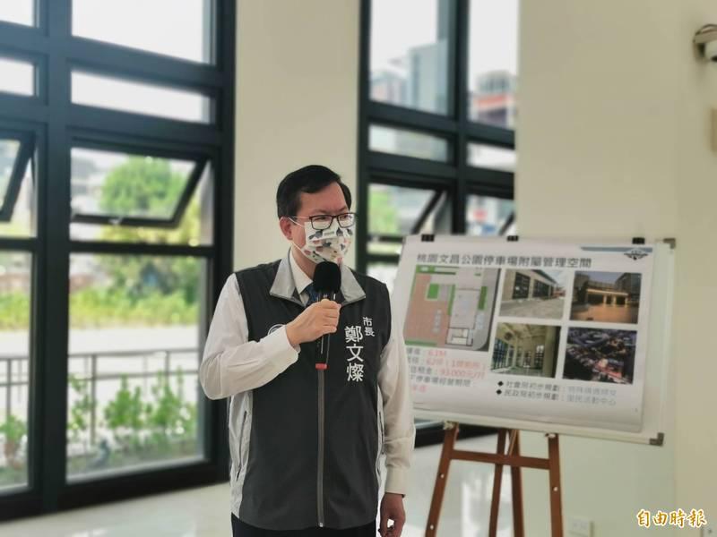 桃園市長鄭文燦表示,長者2劑疫苗施打首日,站點都不用排隊,友善度極高。(記者謝武雄攝)