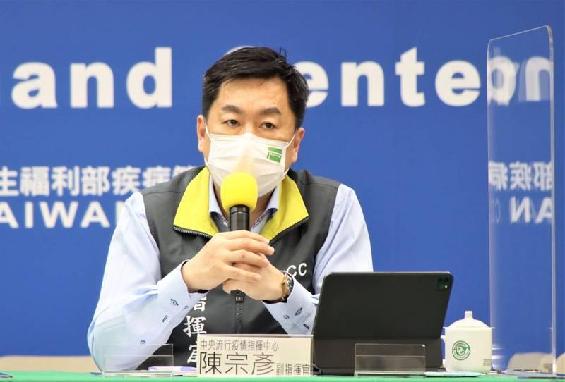 指揮中心副指揮官陳宗彥表示,身分證跟健保卡都是國人重要的證明文件,如果遺失證件,必須按照程序來掛失處理。(圖由指揮中心提供)