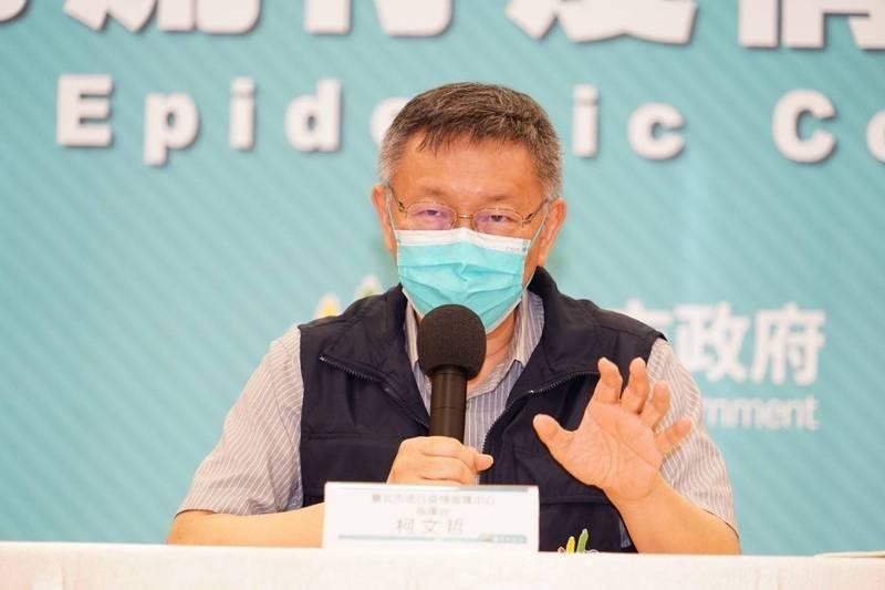 新北市日前爆發幼兒園群聚感染案,台北市有5間幼兒園、4所國小受影響,共居家隔離1345人,市長柯文哲今表示,所有居隔者經採檢均為陰性,「危機差不多解除」。(圖由台北市政府提供)