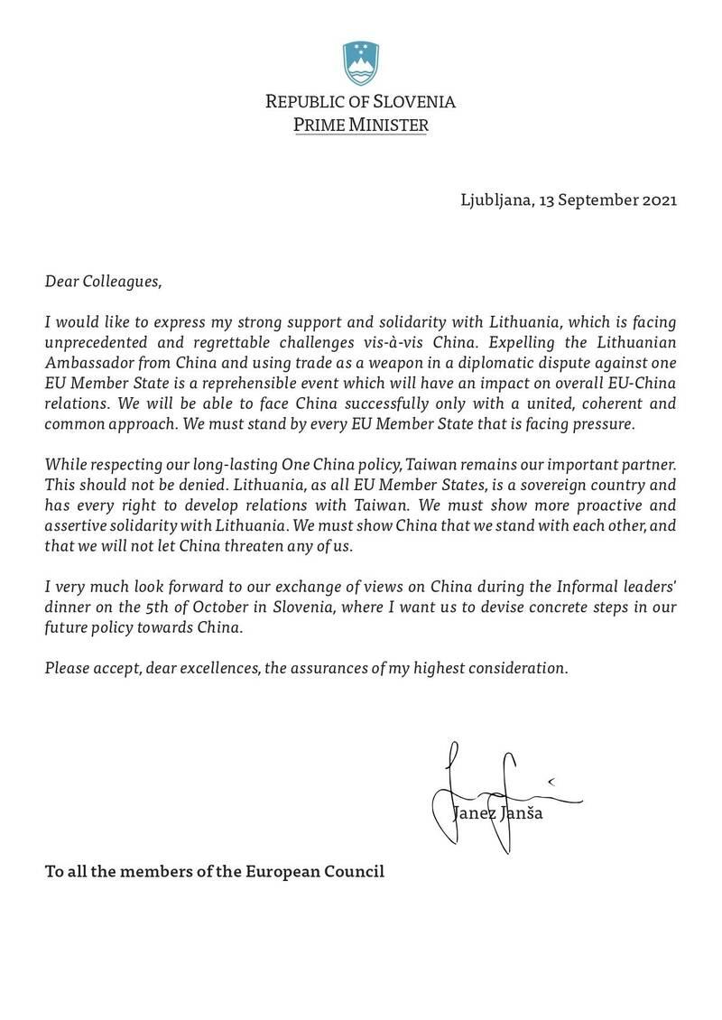 斯洛維尼亞總理楊薩(Janez Jansa)13日致函歐盟27國領導人,對於立陶宛遭受史無前例來自中國的挑戰,除表達力挺立陶宛之意,同時強調即使有「一中政策」,台灣仍是歐盟的重要夥伴。(圖取自推特)