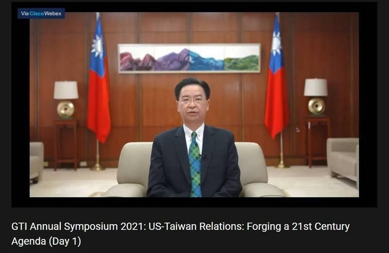 外交部長吳釗燮今天在美國智庫GTI研討會演講中提及持續推動正名的努力,「我們要使用真正的名字」。他並說,北京稱此為挑釁並威脅將開戰或報復。幸而我們在華府的好朋友瞭解「讓台灣被稱作台灣」的戰略重要性。 (翻攝自會議直播)