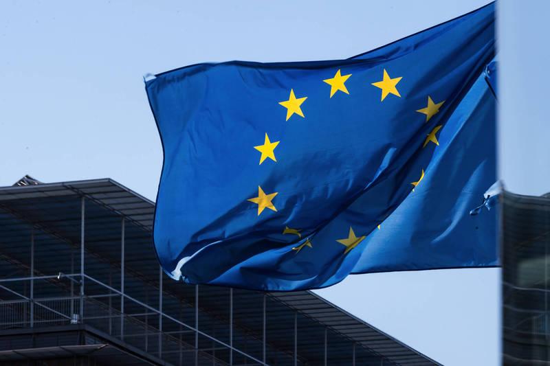 儘管印太地區的經濟與重要性日益增加,歐盟成員國迄今尚未在印太地理定義與概念達成一致。(彭博)