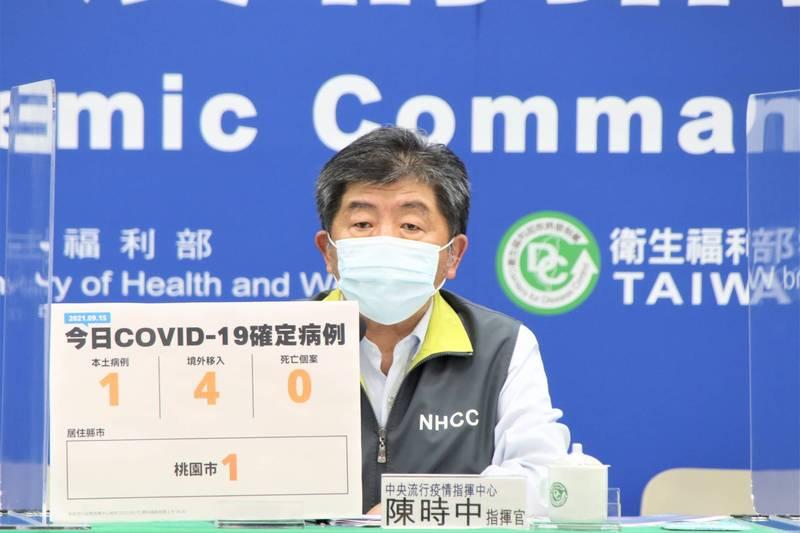 中央流行疫情指揮中心指揮官陳時中今日表示,因為近期發生幾起群聚案,目前沒有降級的打算,但有為生活正常化做準備,也會放寬大型場所的人數上限。(指揮中心提供)