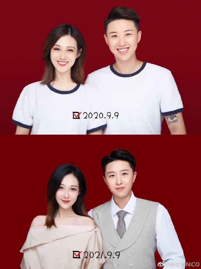 孫文靜(右)在微博宣布出櫃,並貼出與女友合照。(圖擷取自孫文靜微博)