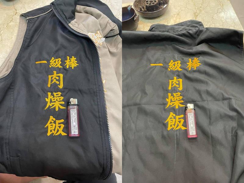 網友PO文抱怨電繡12字竟要價1800元,引發熱議。(翻攝自臉書社團《新竹爆料公社》)