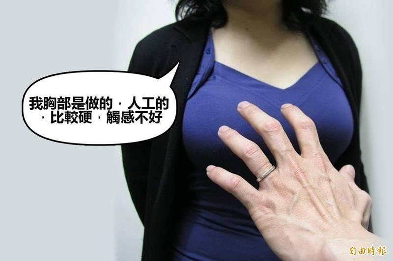 移民署某單位陳姓主管被控性騷擾女下屬。示意圖,非新聞中人物。(資料照,本報合成)