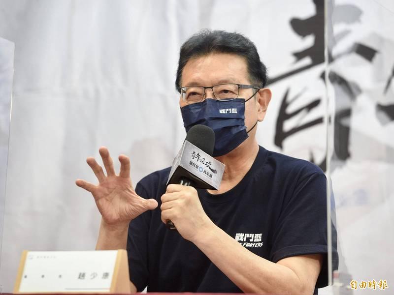 中廣董事長、戰鬥藍發起人趙少康。(資料照)