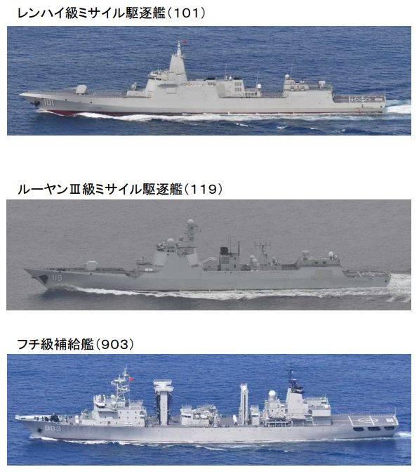 防衛省統合幕僚監部公布中國海軍艦艇編隊近期動向。(圖擷取自防衛省統合幕僚監部官網)