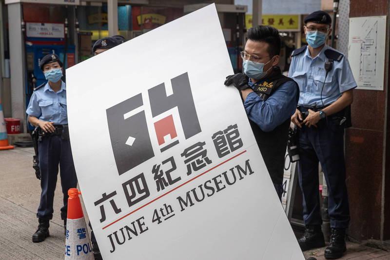 支聯會營運的「六四紀念館」已被被當局依法取締。(歐新社)
