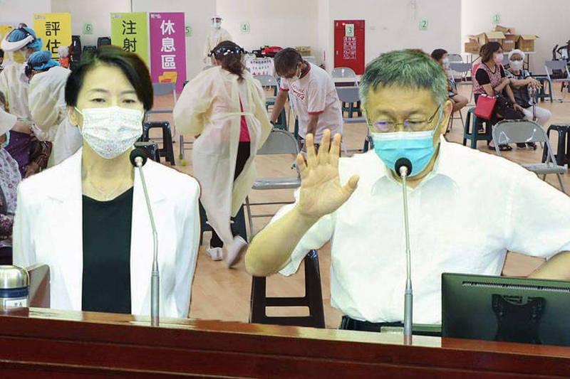 台北市長柯文哲表示,北市府已於「台北通」App建置「健康數位通行證」。(資料照,本報合成)