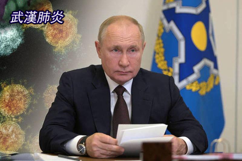 俄羅斯總統普廷(見圖)表示,身邊核心成員有數十人檢測為陽性。(歐新社,本報合成)
