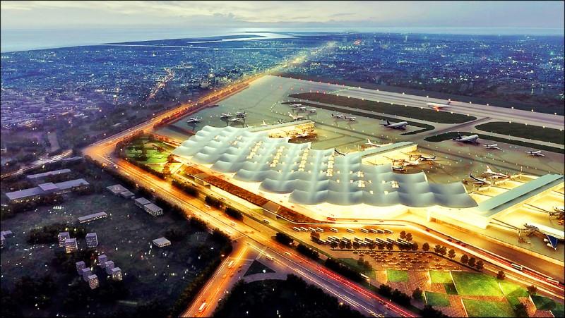 高雄國際機場將打造新航廈,行政院將整體經費增至747.7億元,圖為新航廈模擬圖。(民航局提供)