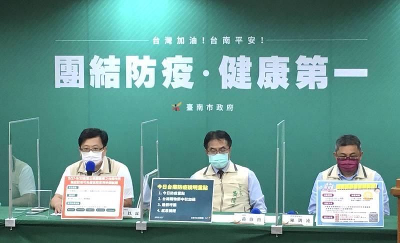 台南市政府獲中央撥配3.3萬劑莫德納疫苗,將供給75歲以上符合接種第2劑資格的長者。(台南市政府提供)