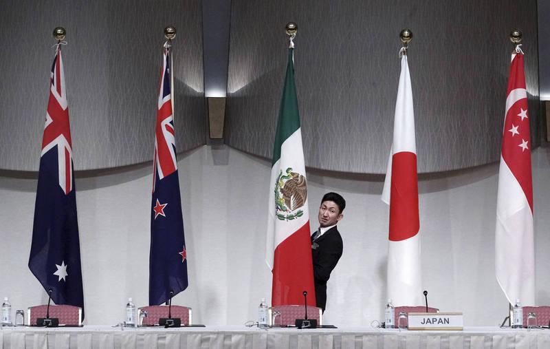 中國商務部16日宣布正式申請加入「跨太平洋夥伴全面進步協定」(CPTPP)。(美聯社)