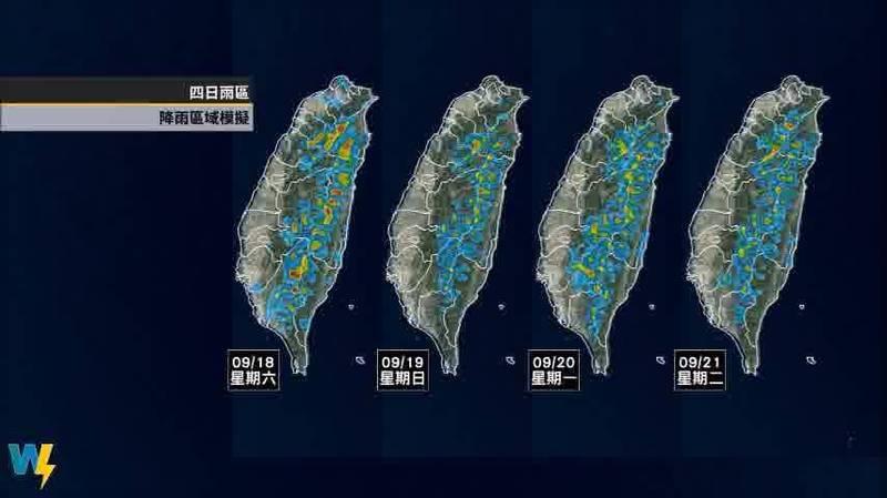 「天氣風險 WeatherRisk」臉書粉專PO出4天連假「全台降雨區域模擬圖」。(擷取自天氣風險粉專)