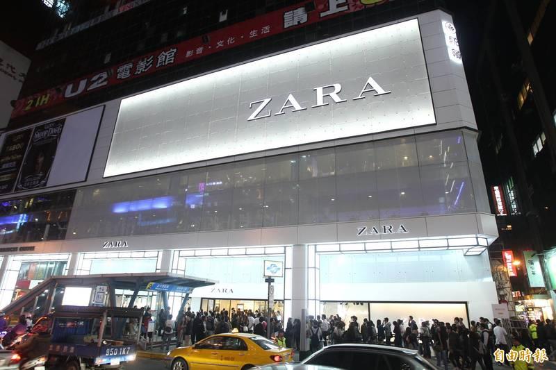 圖為ZARA在台北市忠孝東路的旗艦店。(資料照)