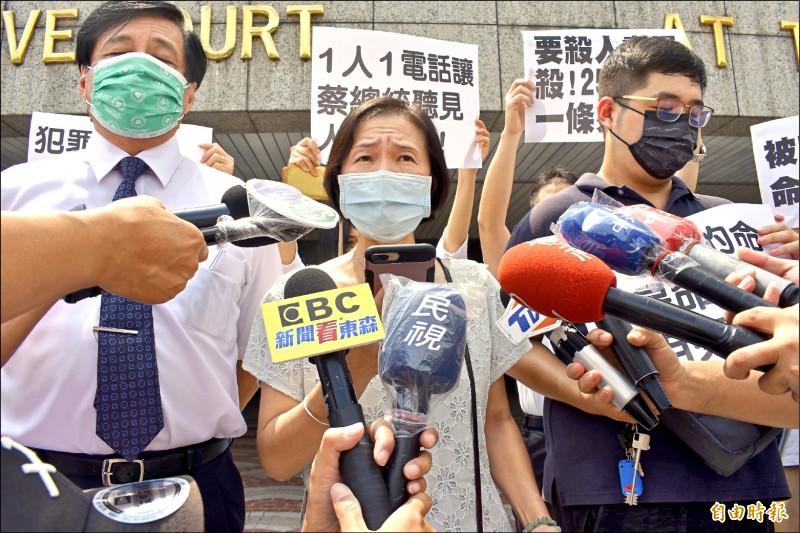 牙醫師王冠中的遺孀鄒鳳珠(中)用反諷說,「感謝法官,幫兇手再度殘害被害人、向被害人補上幾刀!」。(記者張瑞楨攝)