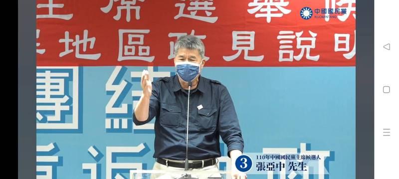 張亞中以「國民黨如何贏回高雄」為主軸,強調「當民進黨論述崩潰時,地基動搖,才是國民黨會贏的時候!」(翻攝自國民黨臉書)