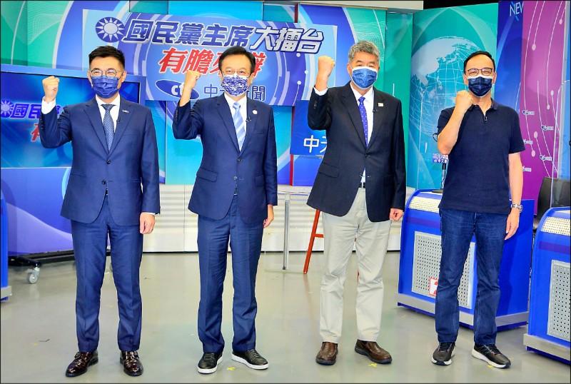 中天電視舉辦「國民黨主席大擂台─有膽來辯」直播辯論會,四位國民黨主席候選人江啟臣(左起)、卓伯源、張亞中及朱立倫同台辯論。(中天電視提供)