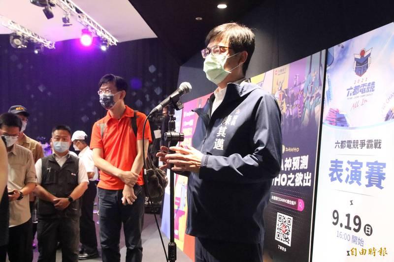 陳其邁今下午參加六都電競爭霸戰頒獎典禮時受訪表示中國用莫須有的罪名來懲罰台灣農民,讓大家無法接受。(記者方志賢攝)