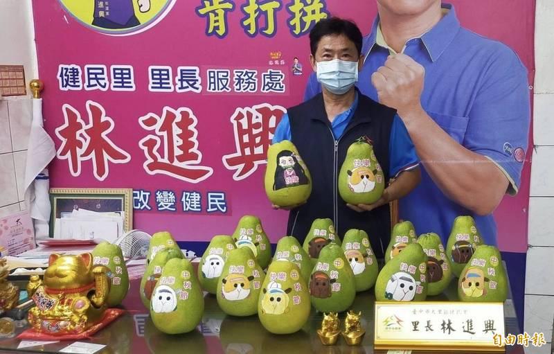 台中大里區健民里長林進興,中秋節前夕彩繪柚子送給里民、志工,成為最特別的賀禮。(記者陳建志攝)