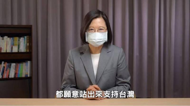 全美台灣同鄉會60週年,蔡英文總統以錄影方式致詞:全世界越來越多國家願支持台灣。(圖擷取自總統府發布影片)