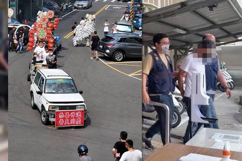 竹東「地方人士」舞獅「顏色」不對,又衝著官署舞弄,吃上侮辱公署罪嫌。(本報合成)