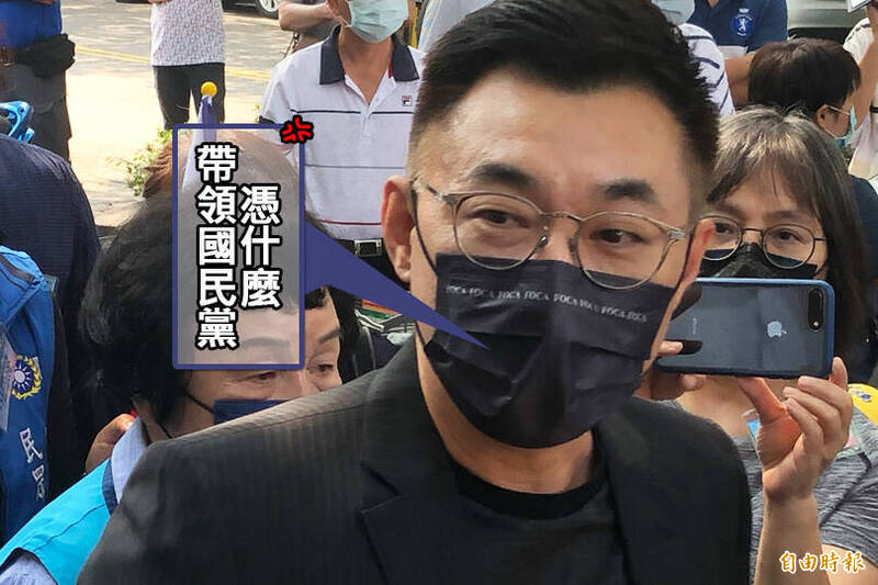 江啟臣表示,看到昨天政見會的內容很難過,一個不誠實,一個不務實,憑什麼帶領國民黨。(記者許國楨攝,本報後製)