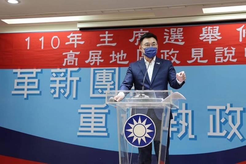 國民黨主席選舉,江啟臣在台中政見會上強調團結,不用擔心亡黨。(資料照,國民黨提供)