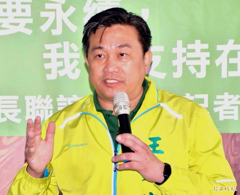 民進黨籍立委王定宇(見圖)在臉書上批評國民黨與泛藍白陣營,「他們唯一敢檢討的就是只有台灣而已!」(資料照)